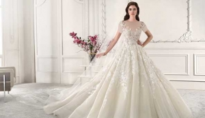 بهترین مزون لباس عروس